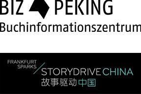 Storydrive | 故事驱动 | Storydrive