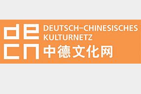 Kulturnetz | 中德文化网 | Culture Net