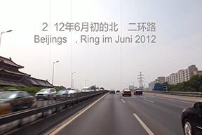 Beijing 2. Ring | 北京二环路 | Beijing 2. Ring